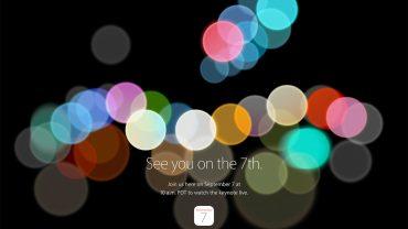 iphone-7-september-7-01-1200×800