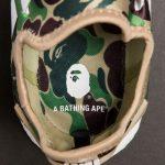 bape-adidas-nmd-r1-details-03-550x800