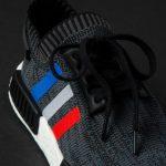 adidas-nmd-r1-primeknit-tri-color-01-317x460