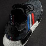 adidas-nmd-r1-primeknit-tri-color-03-550x800