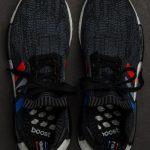 adidas-nmd-r1-primeknit-tri-color-04-550x800