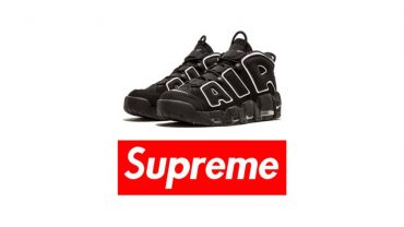 Supreme Is Collaborating With Nike On The Stunning Air More Uptempo