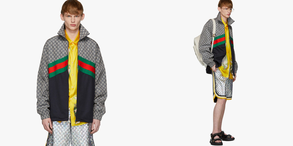 Gucci Multicolor Technical Track Jacket Release