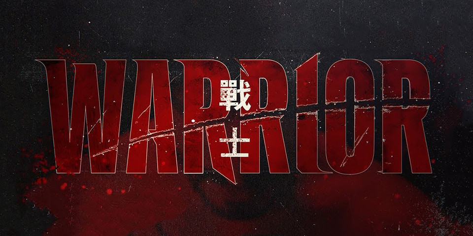 Justin Lin Bruce Lee Warrior Season 1 Trailer